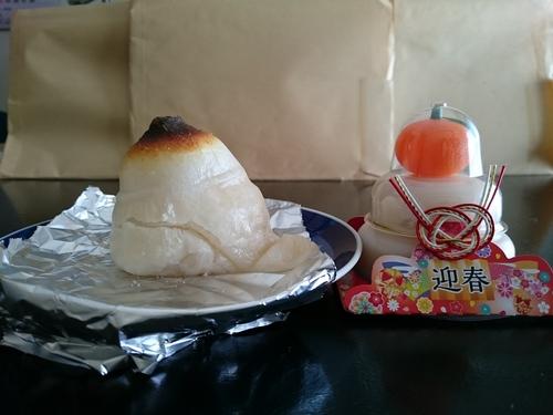お供え餅の姿焼き−1.JPG