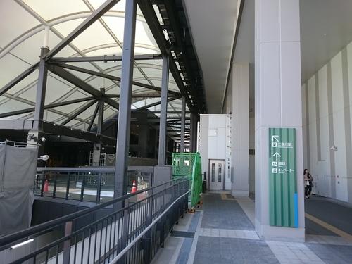二俣川駅南口再開発−7 20180331.JPG