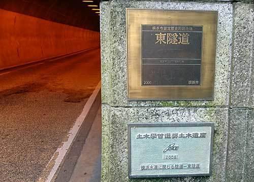 東隧道−3.jpg