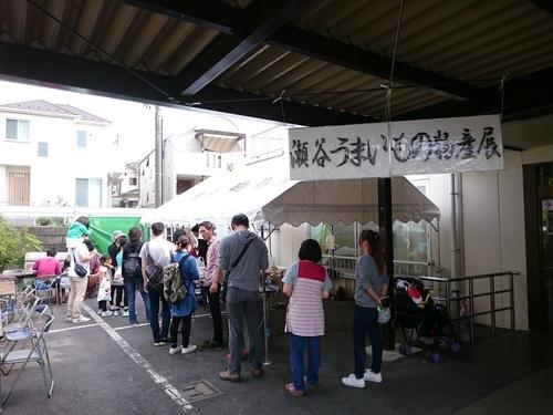 瀬谷うまいもの物産展−2.JPG